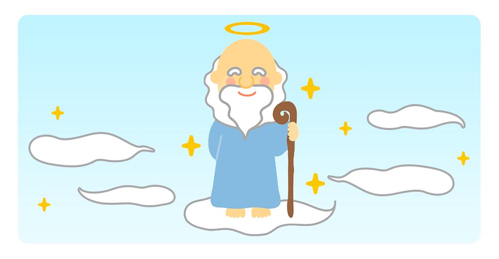 年齢を重ねることの象徴、歳神様