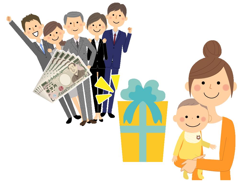 職場の出産祝いはまとめて1万~5万円程度のもの