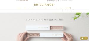 BRILLIANCE+(ブリリアンスプラス)