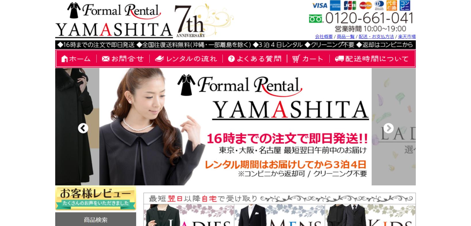 FORMAL RENTAL YAMASHITA