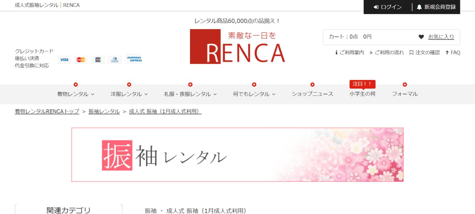 RENCA