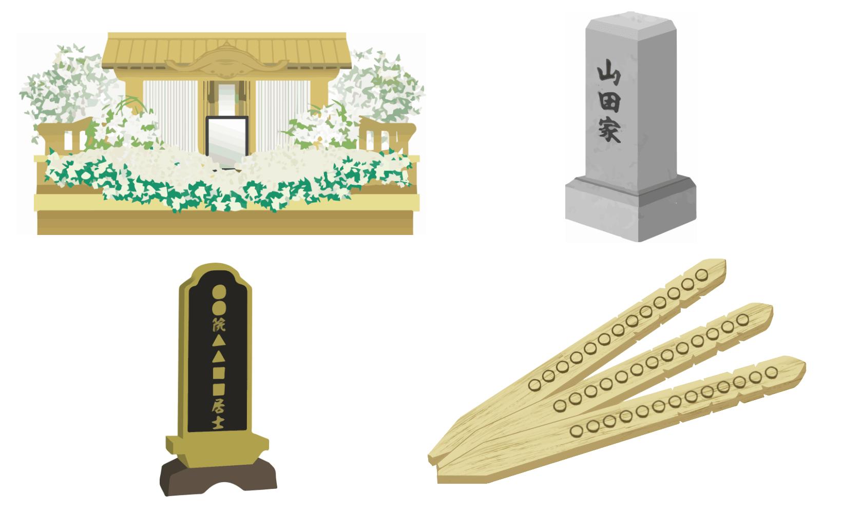 戒名は、主に故人の葬儀、墓石、位牌、板塔婆(いたとうば)の4場面で必要になる