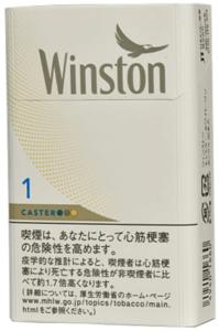 ウィンストンは種類によって値段が変わり、410円~500円で購入できます。人気のキャスターホワイトはタバコ独特の香りが抑えられていてほんのりとバニラのフレーバーが香ります。女性から圧倒的な支持を集めています。
