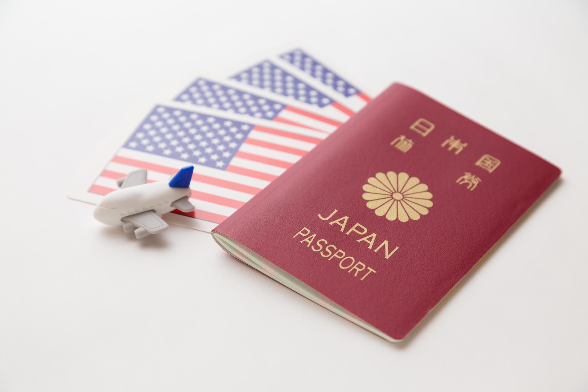 アメリカ留学前の準備費用